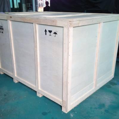上海胶合板包装箱厂家,找出口木箱就到昌誉木箱包装公司