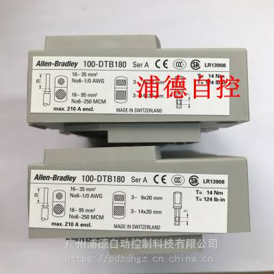 接触器底座原装100-DTB180