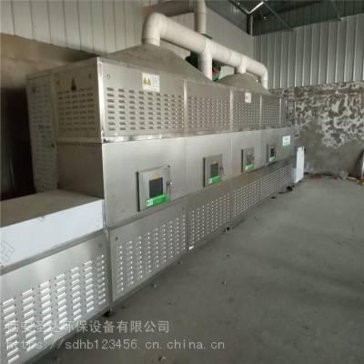 微波烘干设备陕西哪家微波干燥设备好用圣达微波干燥机