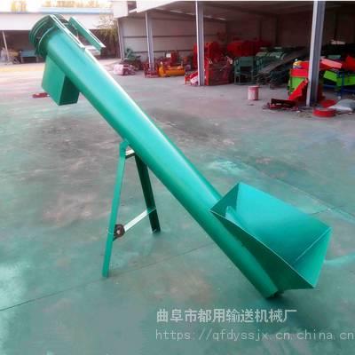 玉米稻谷螺旋提升机_不锈钢自动上料提升机厂家报价