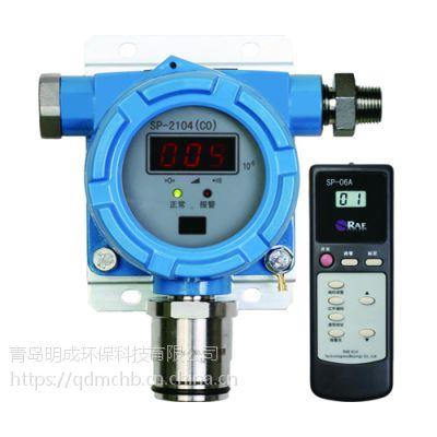 美国华瑞FGM-200X有机VOC气体探测器