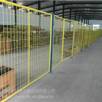 安亿腾车间隔离网仓库隔离网工厂隔断浸塑钢丝网加工定制