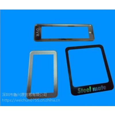 厂家定制手机镜片 深圳光学镀膜UV转印丝印精雕切割手机亚克力镜片