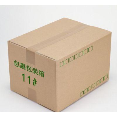 市南区纸箱-礼品盒纸箱设计-青岛纸箱生产
