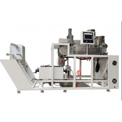 ZS-432-25 卓胜25微小型流延机,30薄膜片材流延膜机,35小型实验塑胶挤出机
