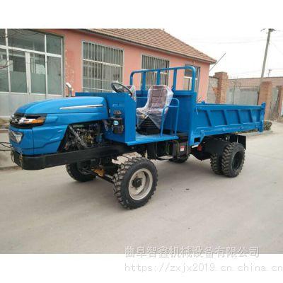 厂家直销工程工地柴油四不像 多功能四不像运输车