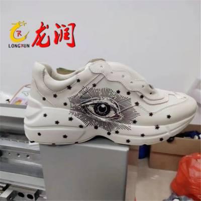 广东鞋子uv打印机 高落差鞋面打印机 3d鞋面logo彩色皮革打印机