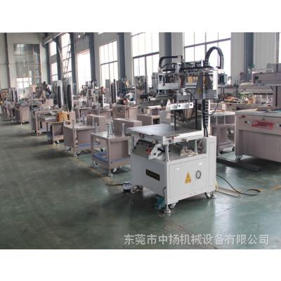 厂家直销全自动四色印花机 服装印花机 服装面料丝印机 全自动T恤印花机