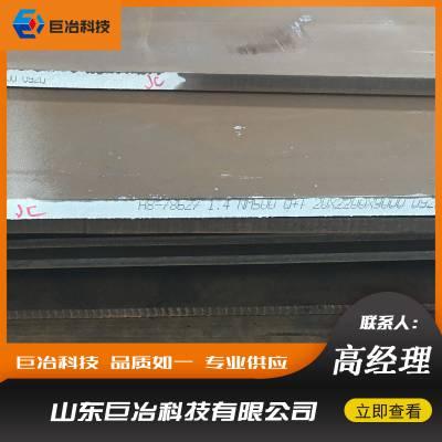 淄博耐磨板 机械制造用耐磨钢板 NM400 NM500