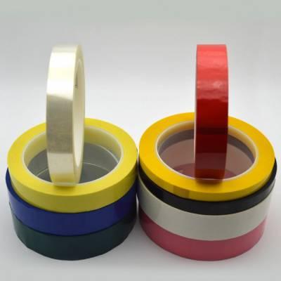 PET胶带 玛拉胶带麦拉胶带 变压器马达胶带