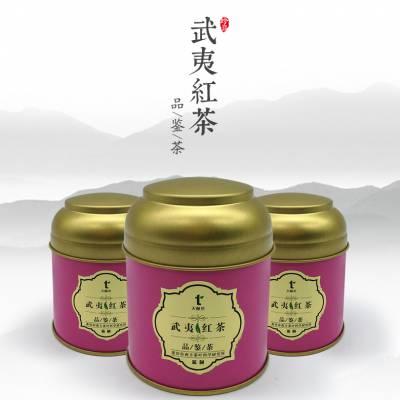 武夷精致小罐红茶