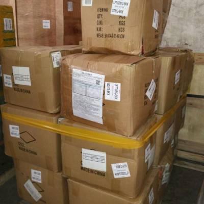 义乌发机器到印尼雅加达海运拼箱整柜费用 雅加达