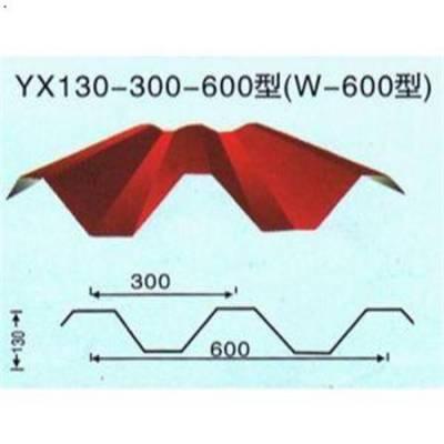 淮安YXB130-300-600型彩钢屋面板参数及规格