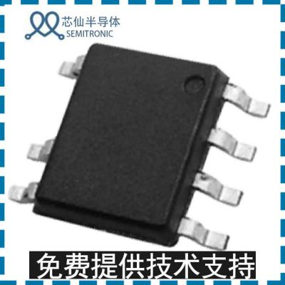 厂家直销德普DP2525B电源IC芯片集成电路5W SOP-7原装现货