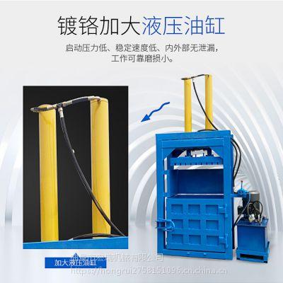 2019易拉罐纸箱编织袋打包机 立式液压打包机压缩机宏瑞生产厂家