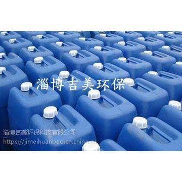 重金属离子捕捉剂TMT