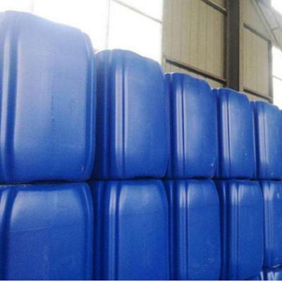 凯密特尔过氧乙酸消毒液原厂生产供应
