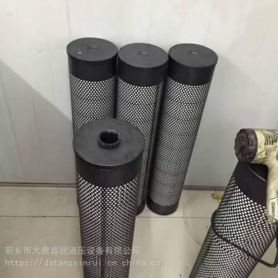 KDSX-80抗燃油再生滤油机滤芯,大唐鑫锐电厂滤油机厂家