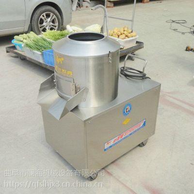 不锈钢马铃薯脱皮机 果蔬去皮机 木薯洗薯机削皮机