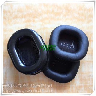 黑色PU圆形降噪隔音绵直径80MM舒适头戴耳机套皮耳套 耳套