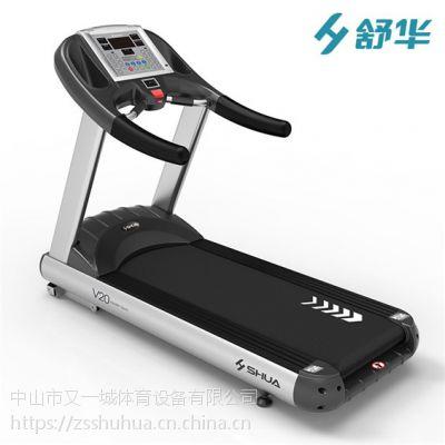 中山舒华企业单位健身房商务跑步机 中山员工健身房智能跑步机