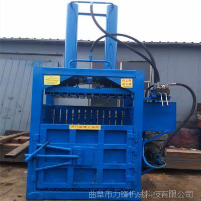 立式家用液压打包机 废品站压包机批发 力锋羊毛液压打包机