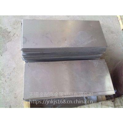 品质优异热轧不锈钢花纹板 不锈钢扁钢批发
