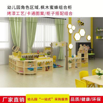 幼儿园家具儿童实木组合柜卡通造型玩具柜绿森堡厂家定做