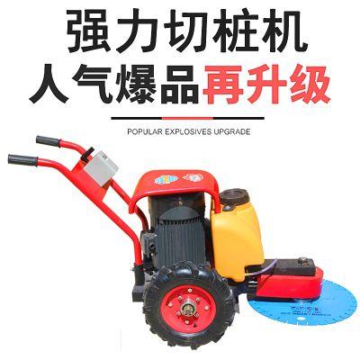 供应600型快速地面切桩机 地面切割机 切桩效果快人一步