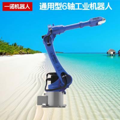 厂家供应国产机器人焊接工作站_节能环保_国产机器人焊接工作站销售