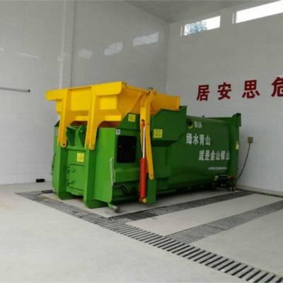 泰达智能移动式垃圾设备-泰达机械(在线咨询)-垃圾站