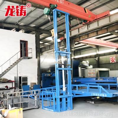 产地货源电动液压升降机 上下货简易升降货梯 链条式导轨升降平台
