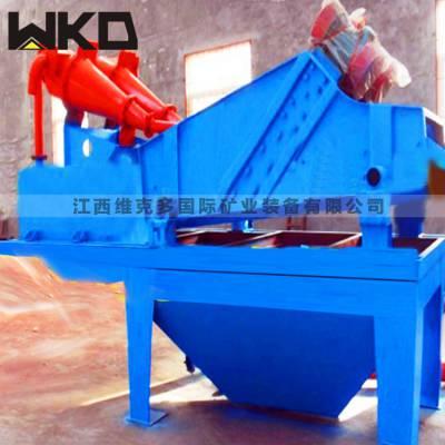 江西九江供应细砂回收机 细砂提取设备装置价格 细砂回收机多少钱一台