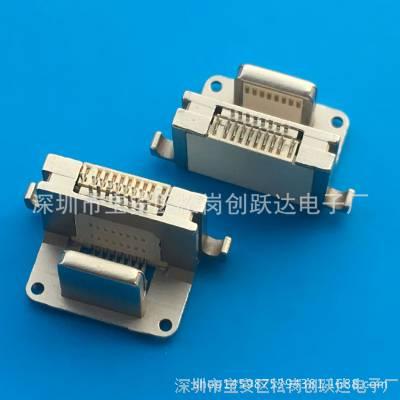 苹果 8P 背夹 二合一 公母一体式 双层 8P 连体 充电头