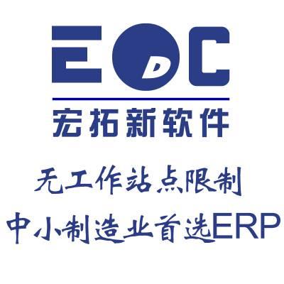 局域网工厂ERP软件 无客户端无用户数限制