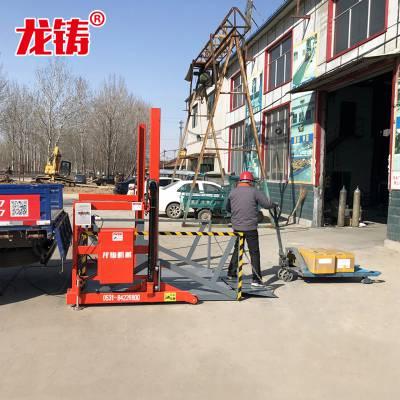 小型简易移动式卸货平台 定做载重2T移动式升降机 轻便可移动上卸货搭板