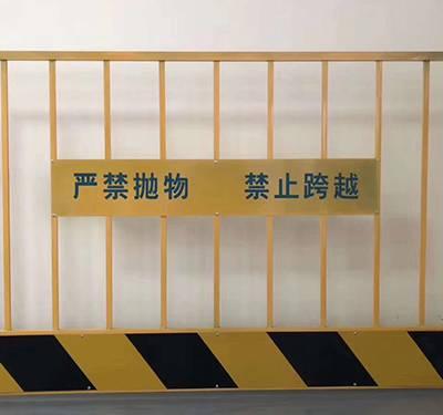施工基坑护栏厂家电话_建通交通_工程_网片式_邻边_黄色_竖管式