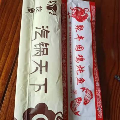 火锅店餐具包装 浙江海航可定制 筷子湿巾牙签分道机 包装机