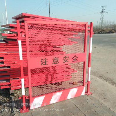 工厂定做黄黑基坑防护栏 建筑工地施工临边围栏网 地铁工地专用临时围挡价格