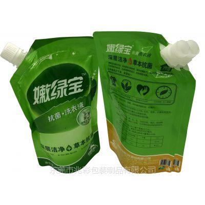 专业供应、定制洗衣液袋、液体吸嘴袋、异形袋,质优价廉
