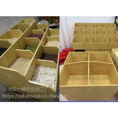 超市卖场粮油店五谷杂粮柜米桶堆头散装米斗木柜干果散货柜层格式货架