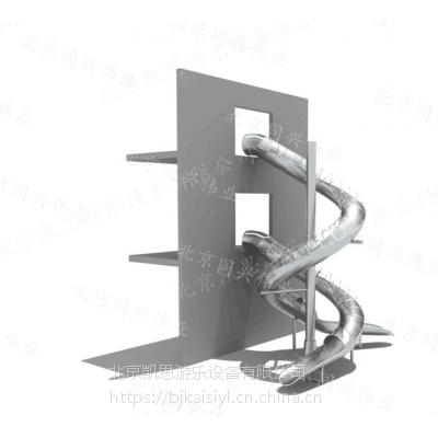 北京凯思游乐滑梯定制 304不锈钢滑梯滑道 户外幼儿园组合滑梯