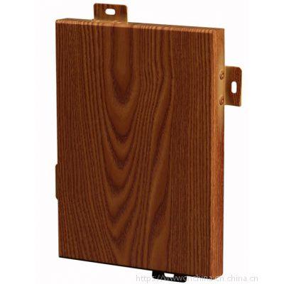 【丹东铝单板厂家】-氟碳铝单板-氟碳铝单板幕墙