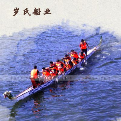 国际比赛专用龙舟生产厂家