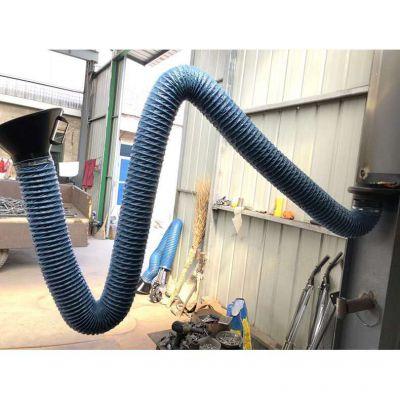 焊烟净化器吸气臂零件.支架壁挂式吸气臂200口径400帽口