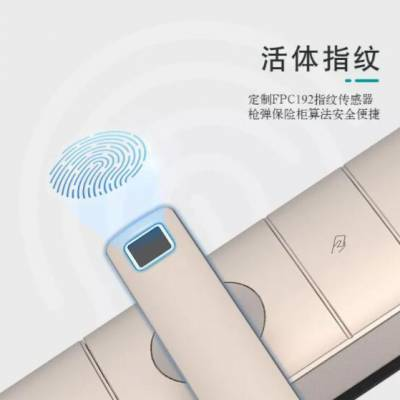 天津加盟代理西门子siemens电子门锁品牌需要什么条件