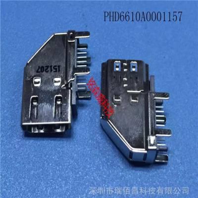 HDMI母座侧插 A TYPE 19P侧立式 四脚90度DIP直插高清插座