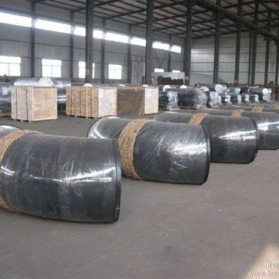 生产各种无缝弯头 碳钢弯头大全