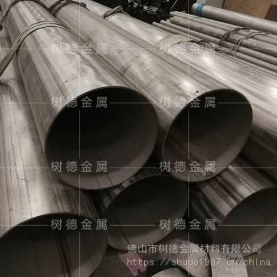 佛山304圆管 卢湾区201非标焊管 上海201不锈钢方通