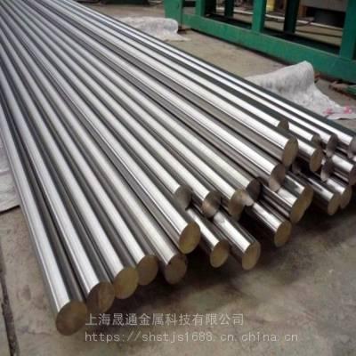 晟通直销1J77C铁镍软磁合金棒 1J77C软磁合金板1J77C软磁合金带材可定制